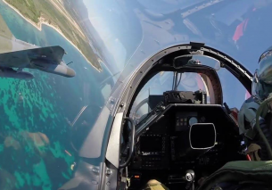 Couteau Delta Tactical Display Cockpit View