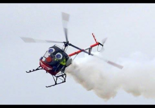 EXTREME Smoke OTTO Helicopter Sanicole Airshow 2016