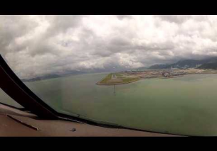 Boeing 747-8F ILS Landing Into Hong Kong 07L