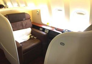 JAL – First Class Suites